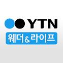 YTN 웨더 (날씨) icon