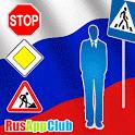 ПДД РФ и СНГ / Дорожные знаки icon