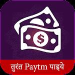 Apana money Icon