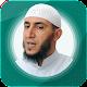 Yassen Al Jazairi Offline Quran Mp3 30 Juz Download on Windows