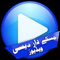 Chaska Videos icon