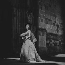 Photographe de mariage angel hernandez (05c24e898be2318). Photo du 19.04.2017