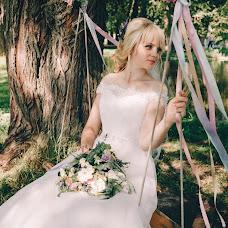 Wedding photographer Yuliya Malneva (Malneva). Photo of 06.12.2017