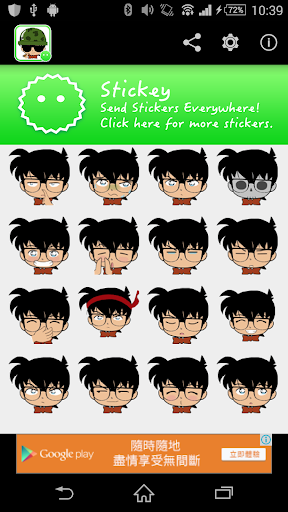 Stickey Detective Conan