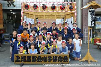 Photo: 【平成23年(2011) 宵宮】  山車の運行を前に少年少女囃子連の記念撮影。