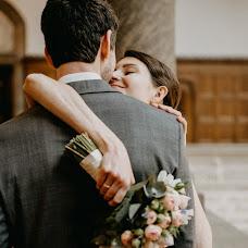Hochzeitsfotograf Justyna Dura (justynadura). Foto vom 07.05.2019
