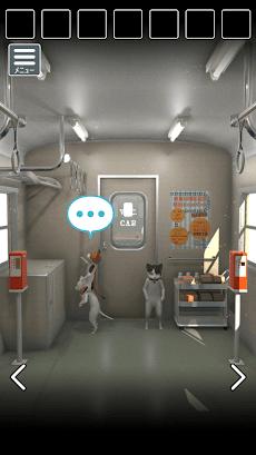 脱出ゲーム 猫様の車窓からの脱出のおすすめ画像4