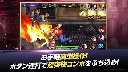 KOF ALLSTAR APK screenshot thumbnail 9
