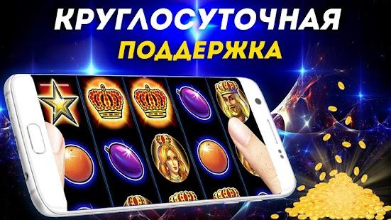 официальный сайт azino777 android
