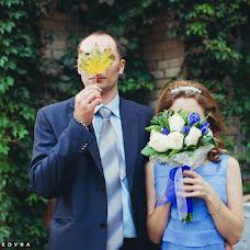 Wedding photographer Elena Zayceva (Zaychikovna). Photo of 29.05.2014