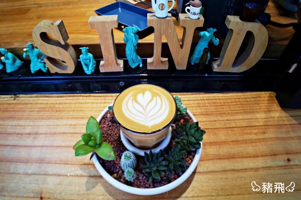 coffee sind ~不可思議迷你小空間咖啡廳,人氣無法擋!專業好喝的咖啡結合療癒多肉植物,是家有格調的好店!