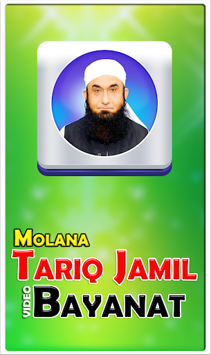 Molana Tariq Jameel Bayans