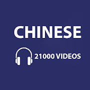 21000 Videos Learning Chinese