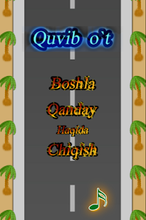 Free Download Quvib o`t APK for Android