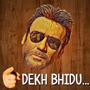 Dekh Bhidu Cards