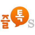 즐톡S - 랜덤채팅,친구만들기 icon