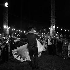 Wedding photographer Yana Gaevskaya (ygayevskaya). Photo of 21.11.2017