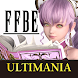 FFBE DIGITAL ULTIMANIA - Androidアプリ