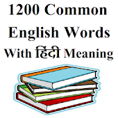 1200 Common English Words