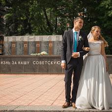 Wedding photographer Dmitriy Fedorov (fffedorov). Photo of 13.09.2016