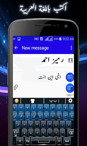 Arabic Keyboard 2018 – Arabic English Keyboard App Report on