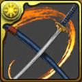 覇王丸装備