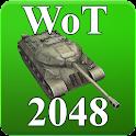 2048 (WoT) icon
