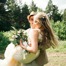 Wedding photographer Anastasiya Shestakova (shezya). Photo of 26.09.2018
