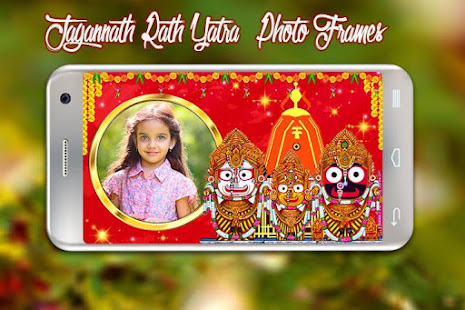 Download Jagannath Ratha Yatra Photo Frames For PC Windows and Mac apk screenshot 2