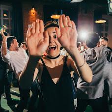 Свадебный фотограф Александр Гончаров (goncharovphoto). Фотография от 18.06.2018