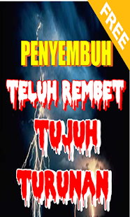 Mengobati Teluh Rembet 7 Turunan for PC-Windows 7,8,10 and Mac apk screenshot 1
