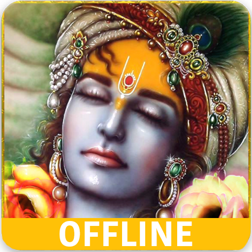 Krishna Bhajan Bhakti Songs - Audio + Lyrics - Apps on Google Play