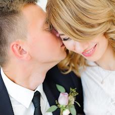 Wedding photographer Yuliya Talan (talan). Photo of 04.11.2016
