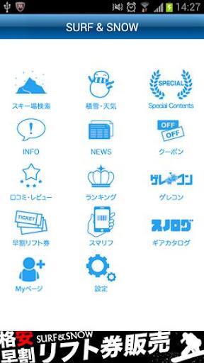AroundMe – Windows Apps on Microsoft Store