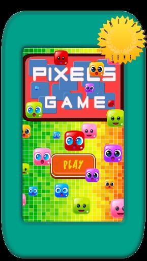 ピクセルゲーム
