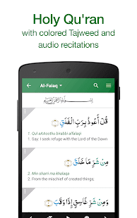 Download free Muslim Pro for PC on Windows and Mac apk screenshot 3