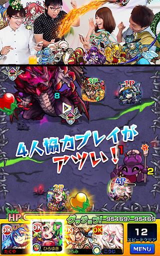 モンスターストライク screenshot 18
