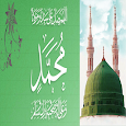 all famous darood collection icon