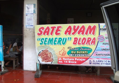 Warung Sate Ayam (chicken satay), with no chicken that day