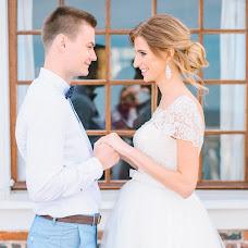 Wedding photographer Mariya Aprelskaya (MaryKap). Photo of 14.09.2017