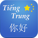 Học tieng Trung Quoc - Chinese icon