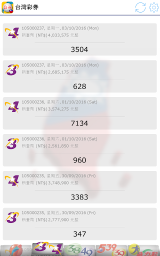 Fast Taiwan Lottery Results screenshot 19