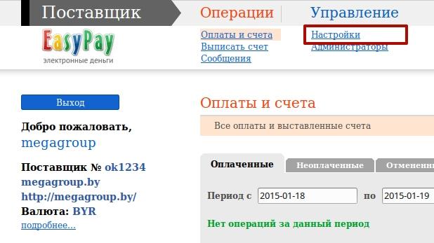 bbb02b1203.jpg