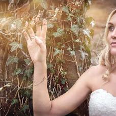 Wedding photographer Alex Grass (AlexGrass). Photo of 06.01.2016