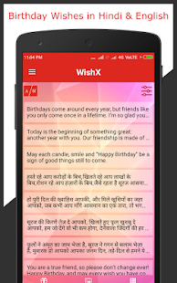 WishX : Daily Quotes & Birthday Wishes Screenshot