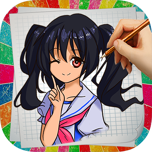 How to Draw Anime Manga 教育 App LOGO-APP開箱王