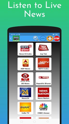 All India Radio screenshot 8