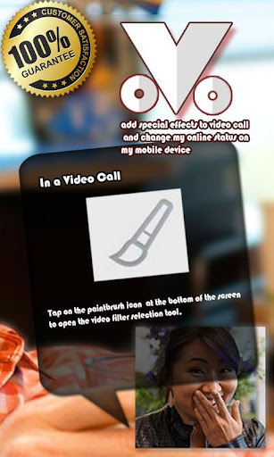 How do add effects video ooVoo
