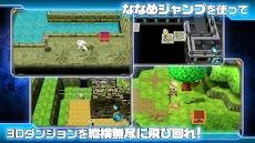 RPG ディメンションクロスのおすすめ画像4