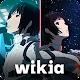 Wikia: Knights of Sidonia